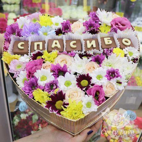 "Композиция из цветов и шоколада ""Спасибо"""
