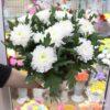 Букет из 11 белых хризантем
