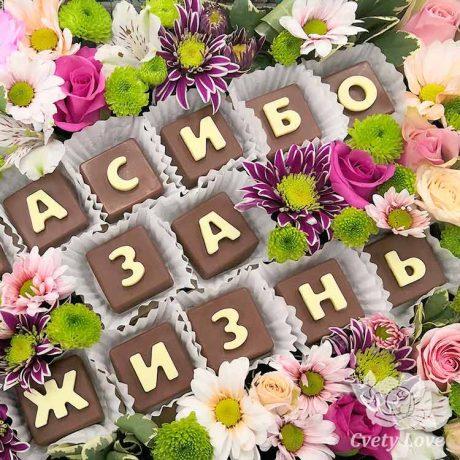 Кустовые хризантемы, розы и шоколад в коробке